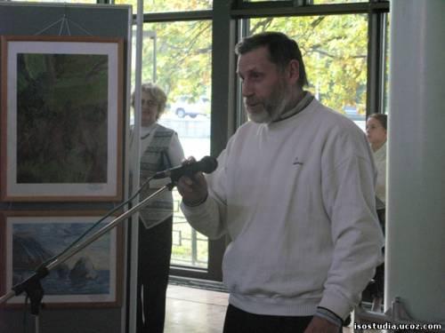 На выставке лето 2008